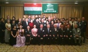 大阪ユネスコ協会の新年会参加者